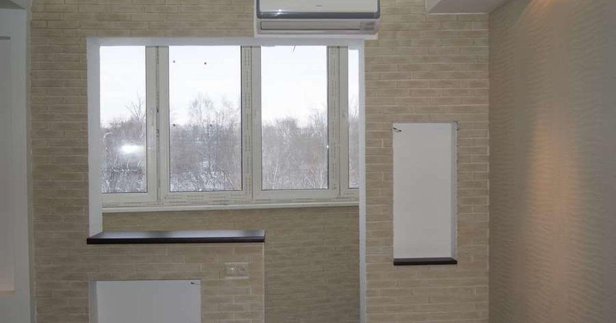 Расширения балкона - после окончания ремонта